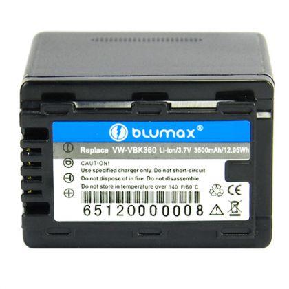 Blumax батерия за Panasonic VW-VBK360 3,7V 3500mAh