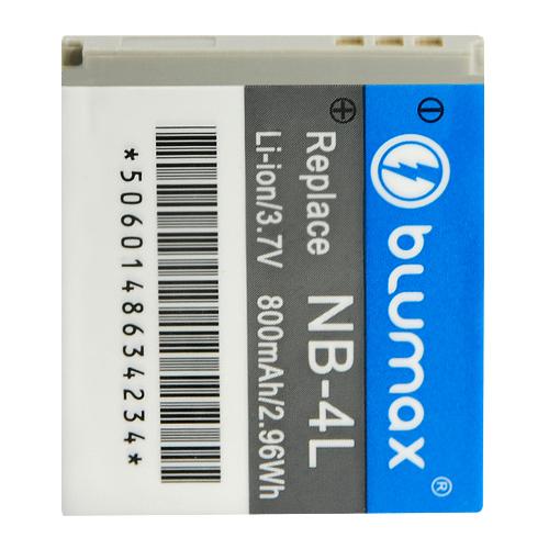 Батерия за фотоапарат Canon NB-4L 700mAh