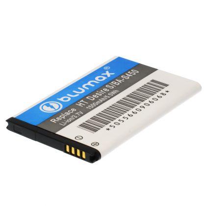 Батерия за HTC Desire S Z 7 Mozart BA-S450 1500mAh