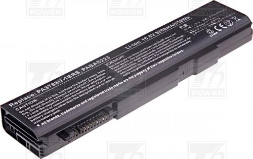 Батерия за Лаптоп Toshiba PA3788U-1BRS, PA3788U-1BAS, PABAS223