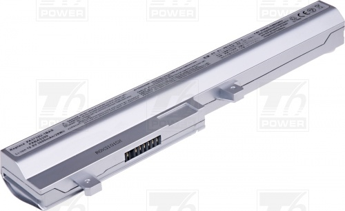 Батерия за Лаптоп Toshiba PA3732U-1BAS, PA3732U-1BRS, PABAS209