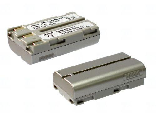 Батерия за видеокамера JVC BN-V214, BN-V214U, Цвят - шампанско, 2200 mAh