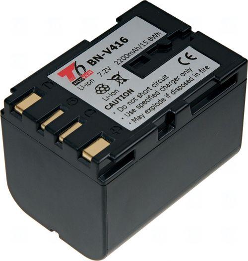 Батерия за видеокамера JVC BN-V416, Сива, 2200 mAh