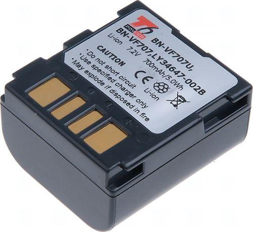 Батерия за видеокамера JVC BN-VF707U, BN-VF707, 700 mAh