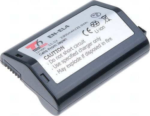 Батерия за фотоапарат Nikon EN-EL4, EN-EL4a, 2300 mAh