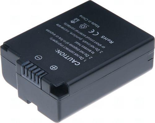 Батерия за фотоапарат Nikon EN-EL21, 1100 mAh