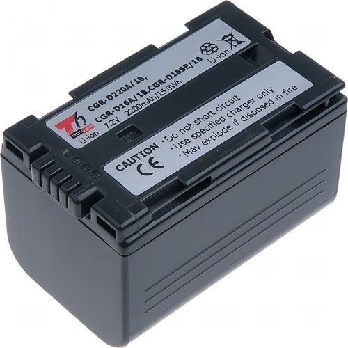 Батерия за видеокамера Panasonic CGR-D220A/1B, CGR-D16A/1B, CGR-D120, CGR-D08, CGR-D210, CGR-D320, CGR-D28S, CGP-D28S, Сива, 2200 mAh