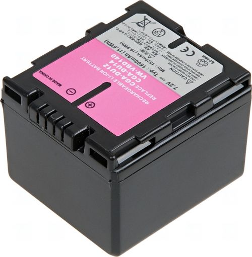 Батерия за видеокамера Panasonic VW-VBD140, CGA-DU14, DZ-BP14S, CGA-DU12, CGA-DU21, CGR-DU06, CGR-DU07, Сива, 1600 mAh