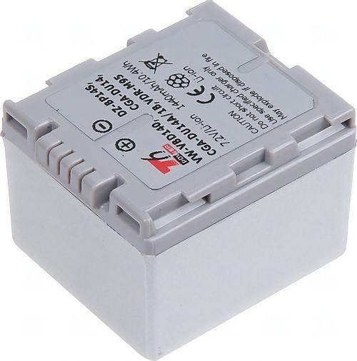 Батерия за видеокамера Panasonic VW-VBD140, CGA-DU14, DZ-BP14S, CGA-DU12, CGA-DU21, CGR-DU06, CGR-DU07, Сребриста, 1600 mAh