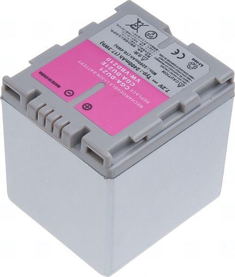Батерия за видеокамера Panasonic VW-VBD210, CGA-DU21, DZ-BP14SW, CGA-DU14, CGR-DU06, CGR-DU07, Сребриста, 2400 mAh