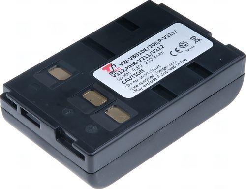 Батерия за видеокамера Panasonic HHR-V20, HHR-V211, P-V211, HHR-V211T/1H, P-V211T, VSB0200, VW-VBS10, VW-VBS10E, 2100 mAh