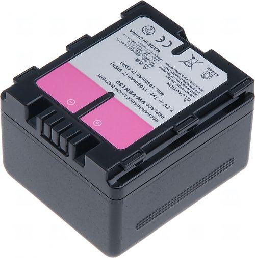 Батерия за видеокамера Panasonic VW-VBN130, VW-VBN130E-K, 1100 mAh