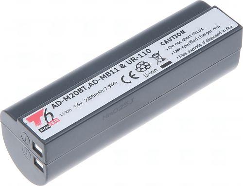 Батерия за фотоапарат Sharp UR-110, AD-M20BT, AD-MB11, 2200 mAh