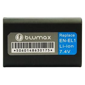 Blumax батерия за Nikon EN-EL1 Li-Ion 750MaH