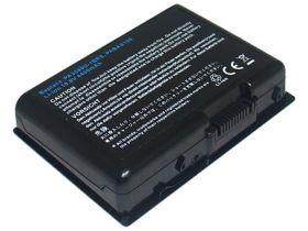 Батерия за лаптоп Toshiba PA3589U-1BAS