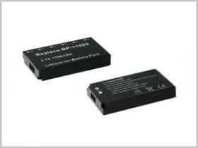 Батерия за фотоапарат Kyocera BP-1100S , AD-MS10ST, NB-L5, 1100 mAh