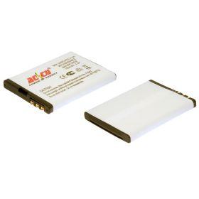 Батерия за GSM Nokia 2600 classic, 7510, N75 , Li-ion, 700mAh
