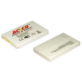 Батерия за GSM Nokia 2100, 3200, 3300, 6220, 6610, 6650, 7210, 7250, Li-pol, 1100mAh