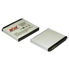 Батерия за GSM LG KE 970 Shine, KG970, KG70, Li-ion, 700mAh