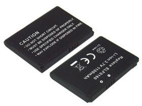 Батерия за телефон ELFO160