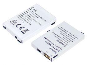 Батерия за телефон E3MT171103C12