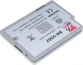 Батерия за видеокамера JVC BN-V507, Сребриста, 1000 mAh