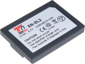 Батерия за фотоапарат Nikon EN-EL2, 1100 mAh