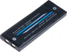 Батерия за фотоапарат Kyocera BP-800S, BP-900S, BP-1000S, DR-LB1, Li-ion, 1000 mAh