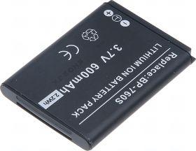 Батерия за фотоапарат Kyocera BP-760S, 600 mAh