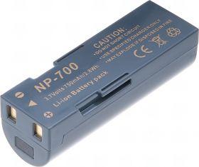Батерия за фотоапарат Minolta NP-700, DB-L30, 750 mAh