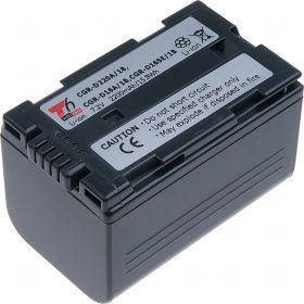 Батерия за видеокамера Panasonic CGR-D220A/1B, CGR-D16A/1B, CGR-D120, CGR-D08, CGR-D210, CGR-D320, CGR-D28S, CGP-D28S, 2200 mAh