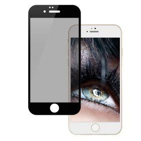 Стъклен протектор за  iPhone 6  /4.7 /0.30mm
