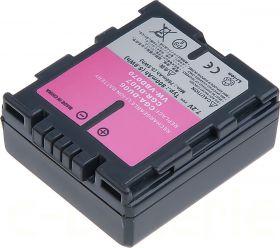 Батерия за видеокамера Panasonic VW-VBD070, CGA-DU07, CGR-DU07, DZ-BP07S, CGR-DU06, CGR-DU07, Сива, 720 mAh