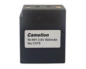 Батерия за телефон Camelion NI-MH C076 600 NHB 600 BP1
