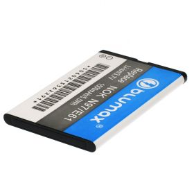 Батерия за Nokia N97 / E61 1500 mAh Nokia BP-4L