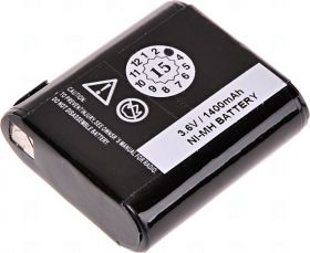 Батерия за бебефон Motorola HKNN4002, HKNN4002A, HKNN4002B, KEBT071B, KEBT-071-B, 53615, Ni-MH, 1400 mAh