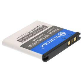 Батерия за Sony Xperia X8/ST15i/Vivaz 1200mAh