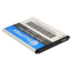 Батерия за Samsung Galaxy Note 2 Li-Ion 3100 mAh