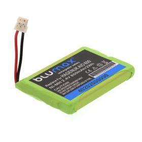 Батерия за телефон HAGENUK AIO 600 850mAh 2,4V Li-Ion